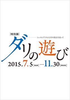 photo_201507