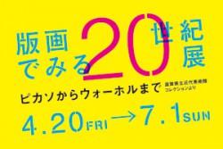 logo2012-01