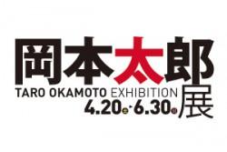 logo2013-01