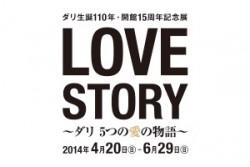 logo2014-01