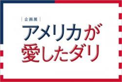 logo2015-01