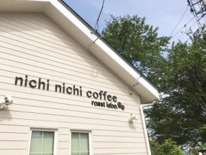 喜多方からカフェがやってきます。