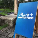 「マルクト=(ドイツ語で)市場」を意味します。