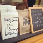 裏磐梯のカフェ「motoコーヒー」さんも登場!