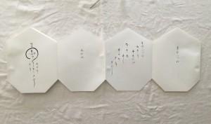 江尻潔《手製本:詩集『るゆいつわ』》2015年 墨、紙