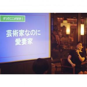 6月4日 蔦屋代官山さんで開催した出張講座「ダリナイト」