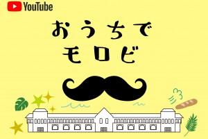 HP_YoutubeTOPbunner-01