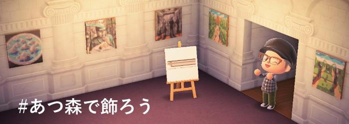 HP_atsumori