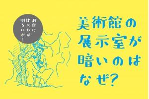 HP-blog-01