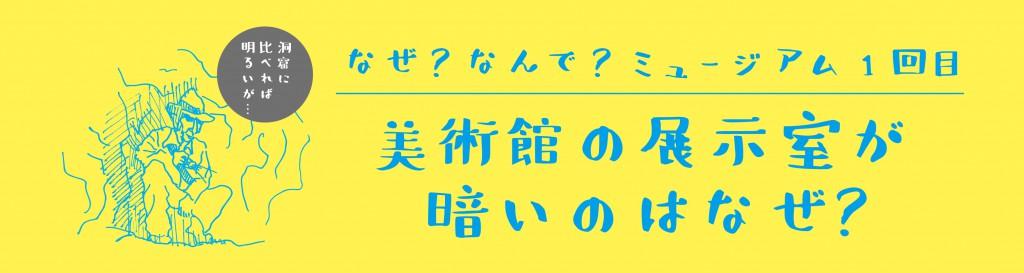 HP_blog-01