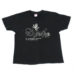 シュルレアリスムTシャツ/ブラック ¥1,980