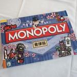 モノポリー_01
