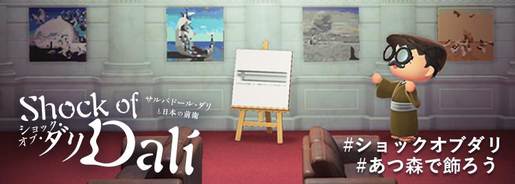 210517_atsumori-TOP
